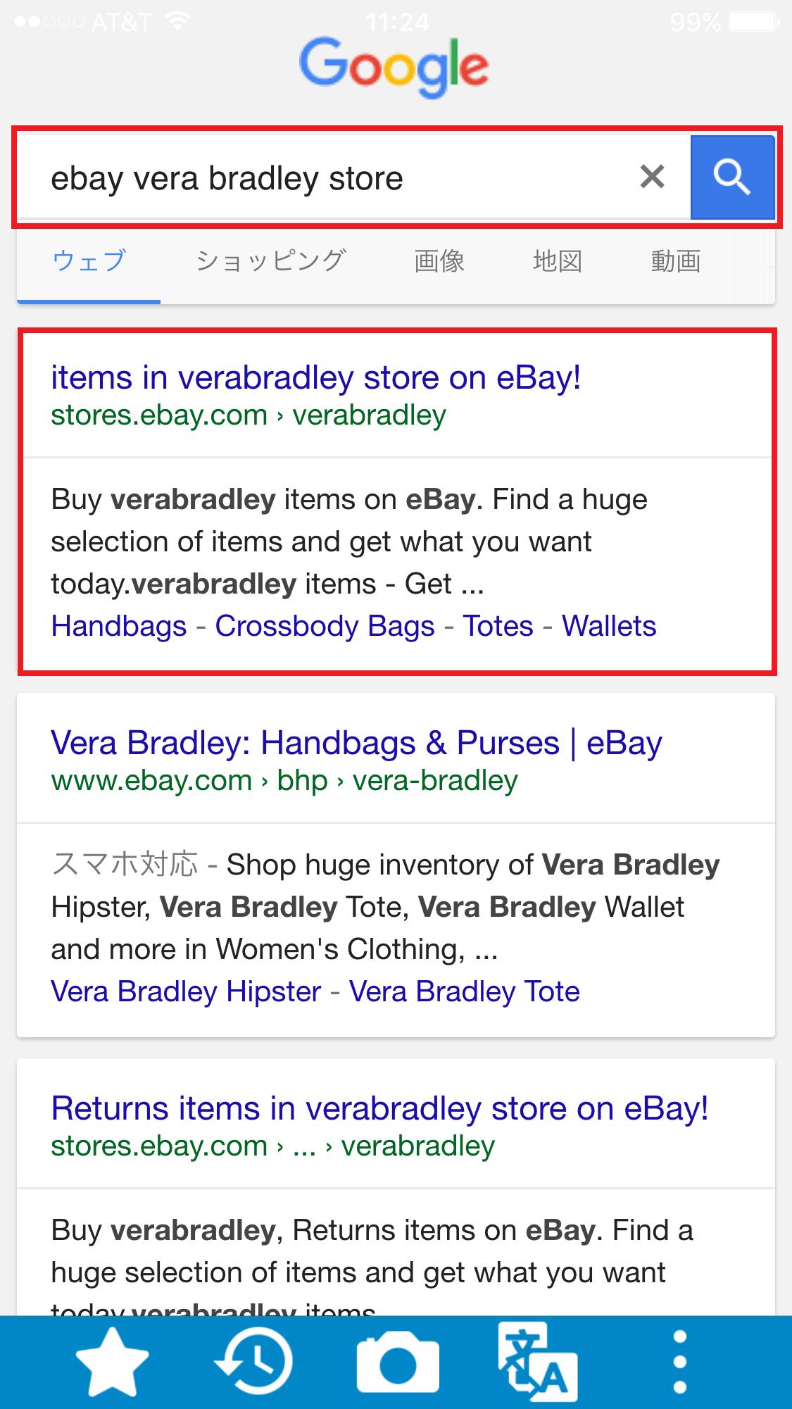 googdeでebay vera bradley store  で検索