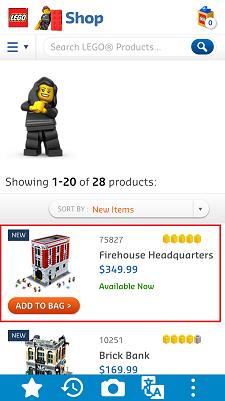 LEGO消防署本部2