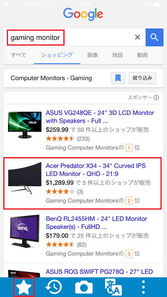 Predator gaming monitor1