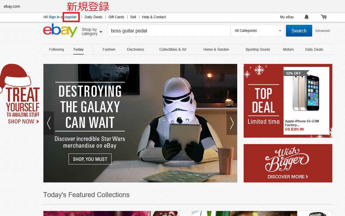 eBayのホームページの左上「Register」をクリック