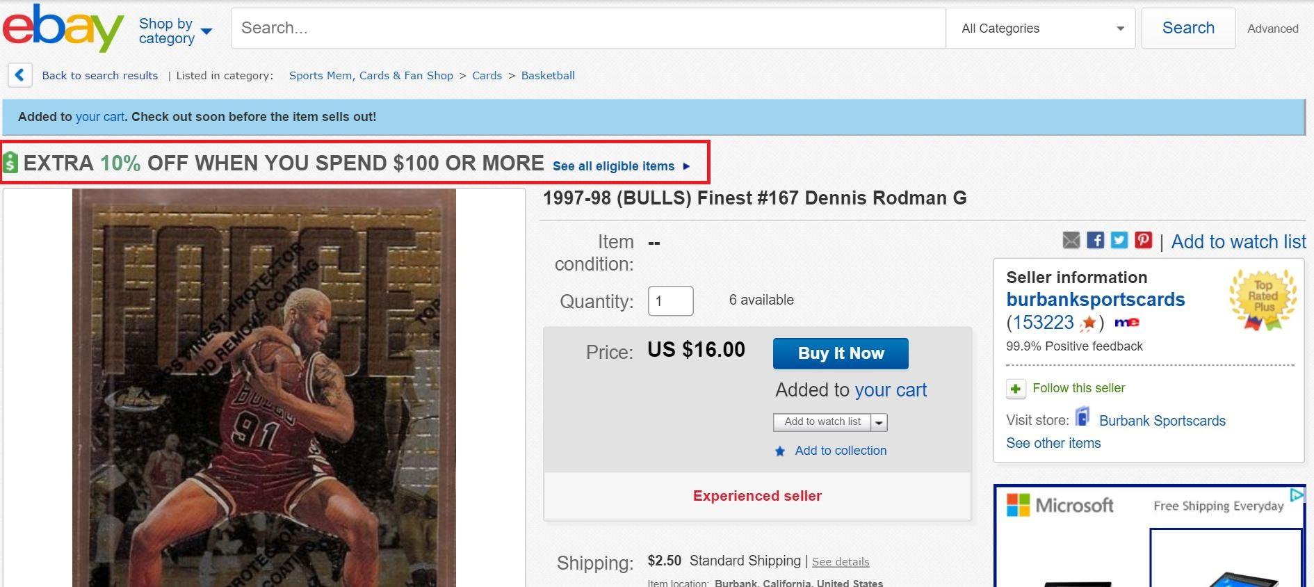 100ドル以上買うと10%オフ