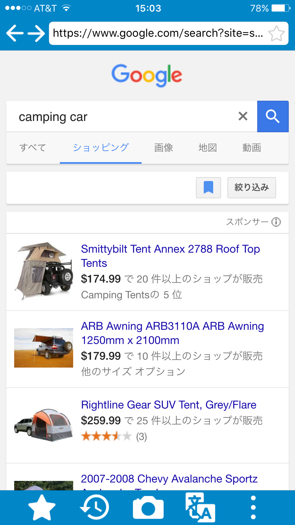 camping car1