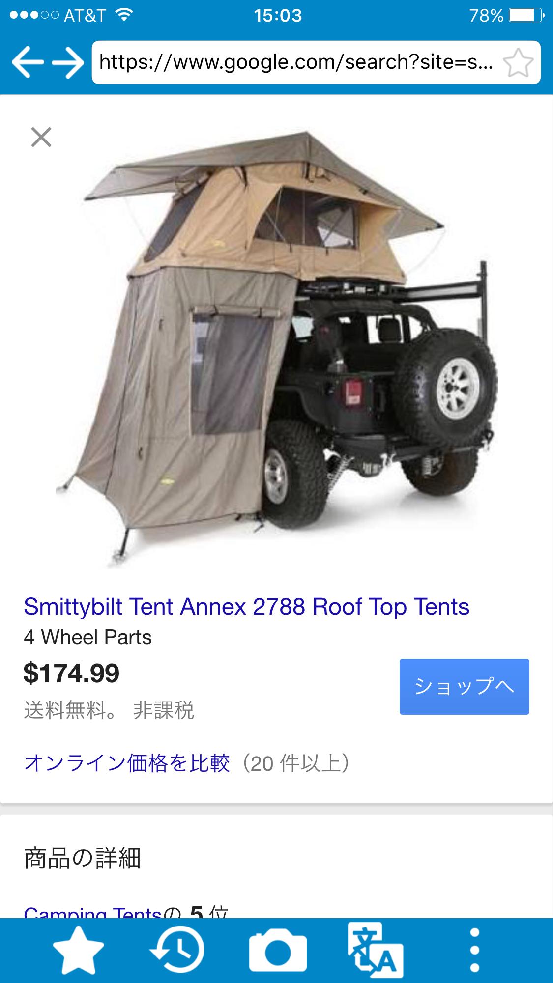 camping car2