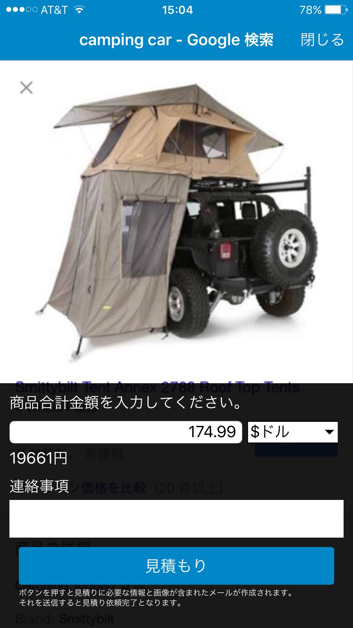 camping car3