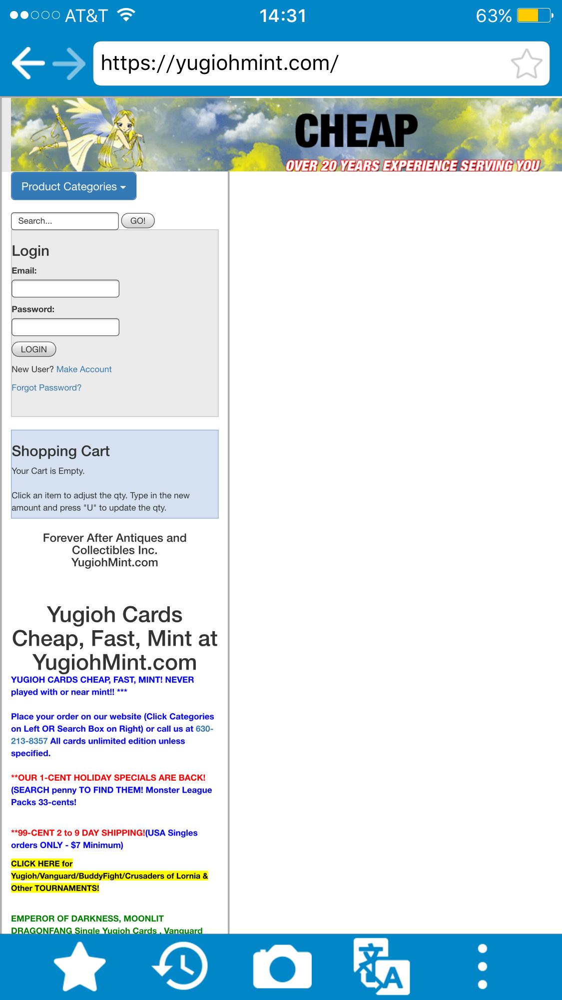 例えば、yugiohmint.com というサイトで、