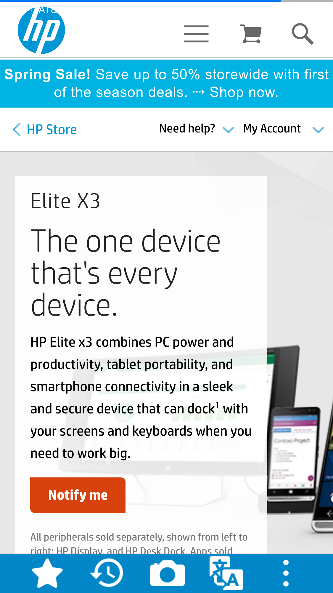 HP Elite X3のサイトへ行き、Notify me からメールアドレスを送る。