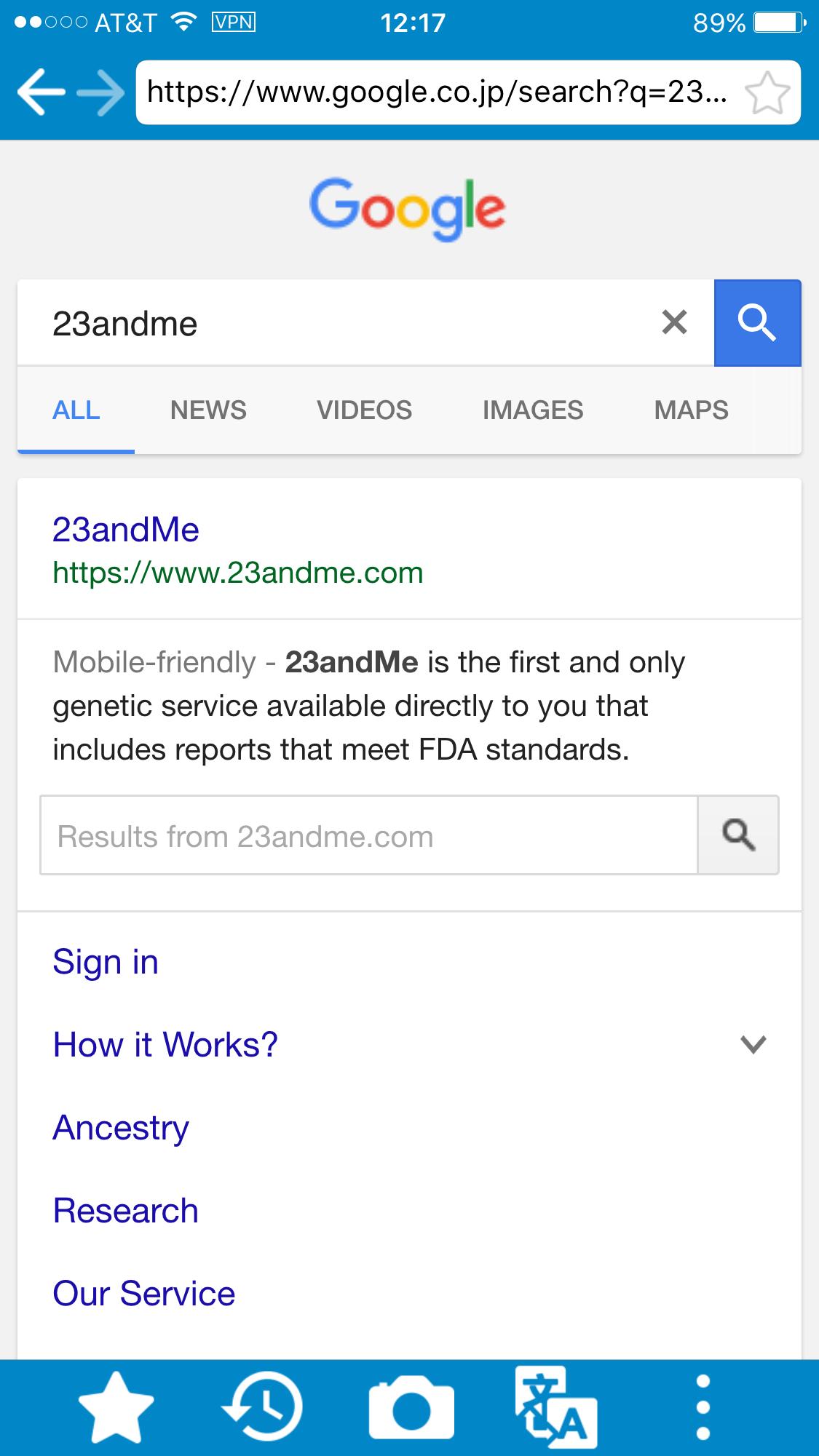 アプリ内のブラウザで23andMeで検索すると一番上に出てきます。