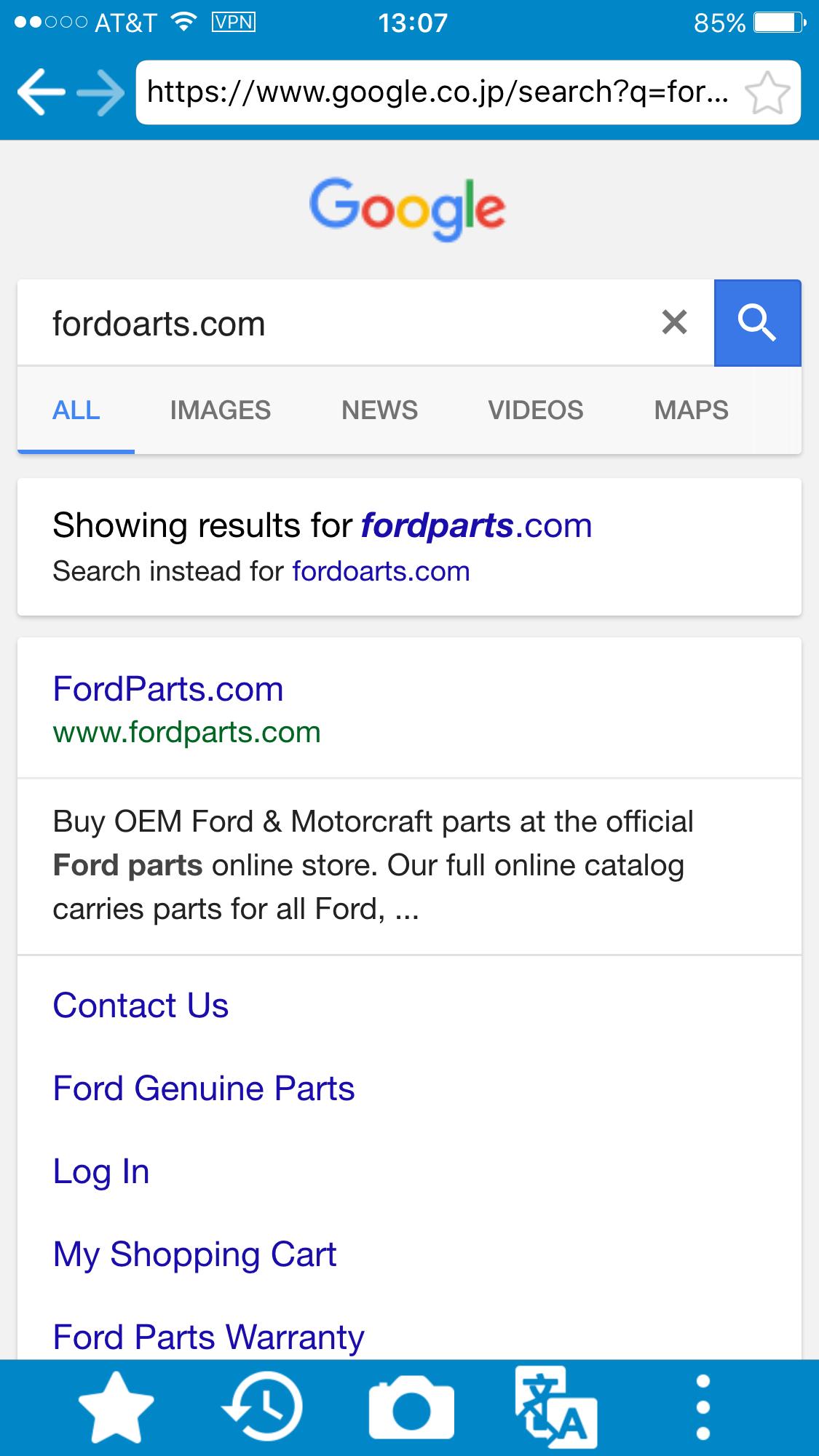 fordparts.comへ検索。