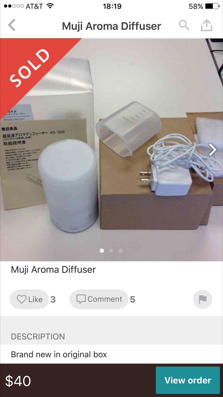 Muji商品をアメリカのメルカリで販売