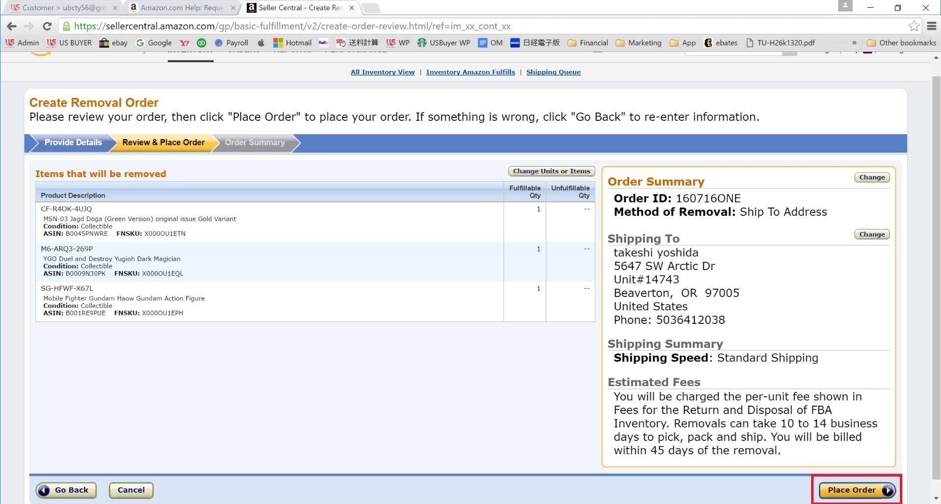 返送商品と発送先住所を確認しPlace Orderをクリック